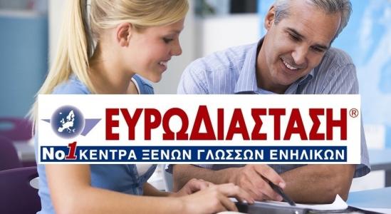 Proficiency Michigan ECPE – τελική προετοιμασία για εξετάσεις Proficiency ECPE Δεκεμβρίου 2016, μόνο με 275 € σύνολο!