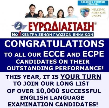 Nέα μεγάλη επιτυχία στις εξετάσεις Proficiency Michigan ECPE!